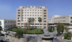 beirut-hotel-dieu-de-france-university-hospital-center