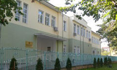 Comprehensive Cancer Center, Vratsa, Bulgaria