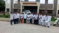 Acharya Tulsi Regional Cancer Treatment & Research Institute