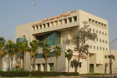 Shuwaikh Shiekha Badriya Alsabah Medical Oncology and Stem Cell Transplant Centre