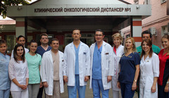 Krasnodar Regional Oncological Center Staff