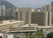 Tuen Mun Hospital, New Territories, Hong Kong