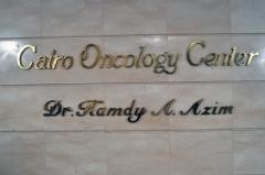 cairo-oncology-center-centre